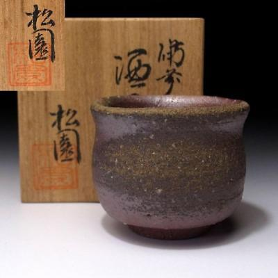 AJ7: Vintage Japanese Pottery Sake Cup, Bizen ware with Signed wooden box