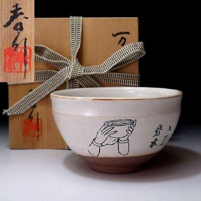 YF4: Vintage Japanese Pottery Tea Bowl, Banko ware with Signed wooden box