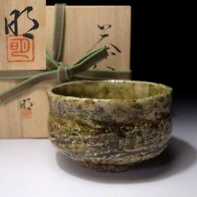 CA7: Vintage Japanese Pottery Tea Bowl, Iga Ware with Signed wooden box