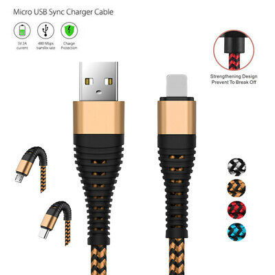 Strong Braided Nylon Fast Charger 1~3M Long USB Cable Sync & Charging Cable