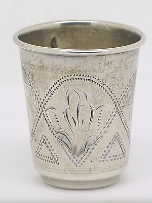 Rare 19Th Century Mini Judaica Russian Hallmarked Antique Silver Kiddush Cup