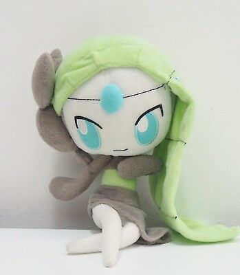 "Meloetta Aria Forme Pokemon Center 2012 Lottery Prize Japan Plush 11"" Toy Doll"