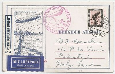 1929 Germany To Palestine / Israel Zeppelin Cover, Advertising Item