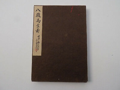 Chinese Watercolor Book Eight Horses with Historic Figures Dated Signed