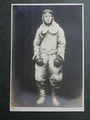 WW2 Japanese Picture of the army air force pilot.