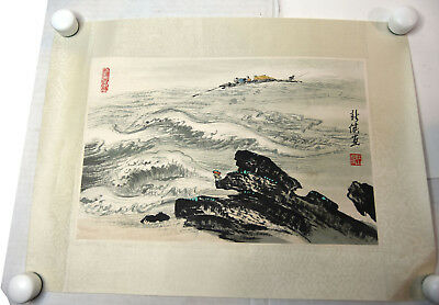"""13"""" Vintage Japanese Asian Signed Watercolor Silk Stormy Seascape Boats"""