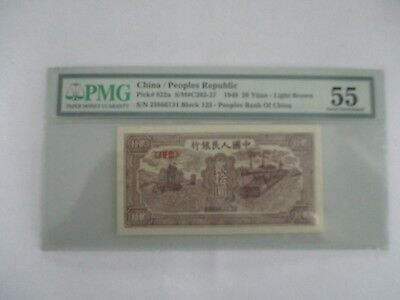 Peoples Republic of China P822a PMG55