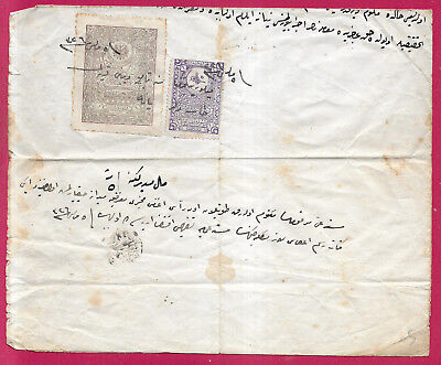 Turquie Turkey Timbre Fiscal Ou Tp ?? Lettre Cover