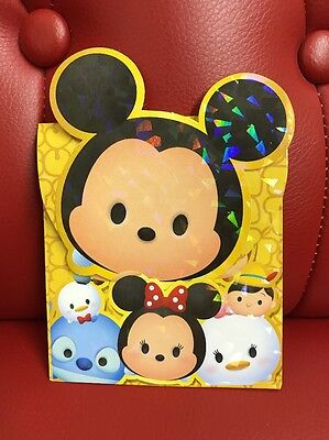 Disney Tsum Tsum Lunar New Year Envelopes: Mickey Mouse And Friends (A6)