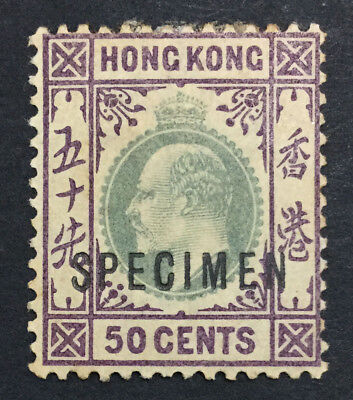 MOMEN: HONG KONG SG #71s SPECIMEN CROWN CA MINT OG H £50 LOT #419