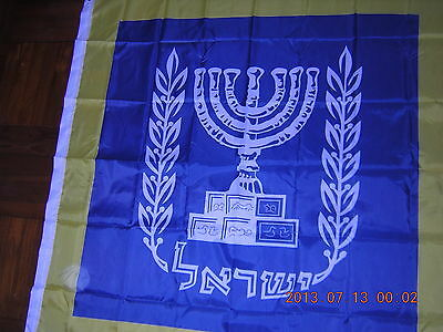 NEW reproduced Presidential Standard of Israel at sea President Ensign 120X120cm