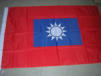 100% New reproduced Republic of China ROC Taiwan WWII Chinese Army Ensign 3X5ft