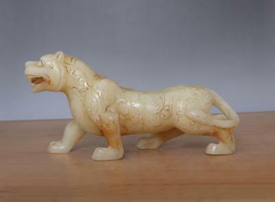Vintage Chinese Carved White Jade Statue Tiger