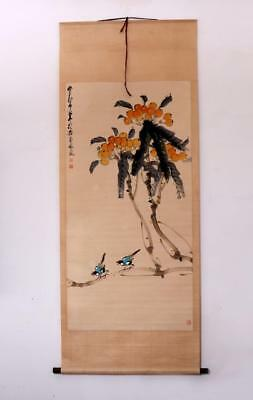 Zhao Shaoang Signed Old Chinese Hand Painted Calligraphy Scroll w/Loquat