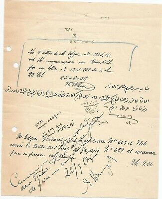 EGYPT ÄGYPTEN 1906 LETTER SIGNED BY Germany Egyptologist Émile Brugsch LOT 7