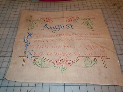 Antique Vintage Hand Embroidered  Pillow Cover Month of August