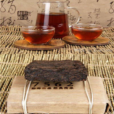 Home & Hearth Other Antique Home & Hearth 1973 Vintage Chinese Aged Puer Brick Tea Famous Cultural Revolution Tea Brick