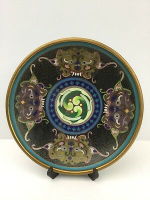 Vintage Chinese Cloisonne Plate Featuring Four Dragon Heads With Central Motif