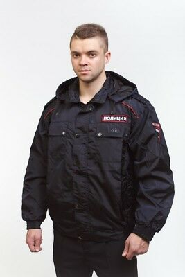 MWD МВД Russian Police Windbreaker - Russische Polizei Windjacke size L Original