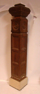 Vintage - Antique Wooden Newel Stairway Post - Architectural Salvage -OAK-
