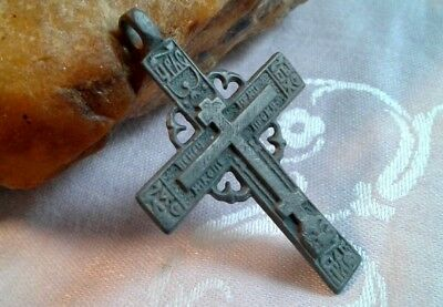 "UNIQUE 18-19th CENTURY ""OLD BELIEVERS"" ORTHODOX ""SUN"" CROSS HOLY SPIRIT PSALM 68"