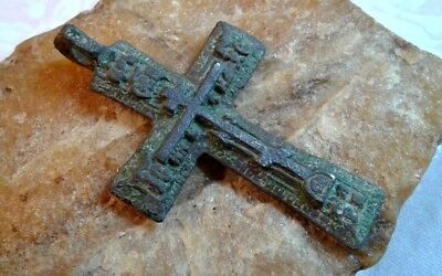 "Rare 18-19 Cent. Orthodox ""old Believers"" Large ""skull"" Cross Psalm 51 On Edge"