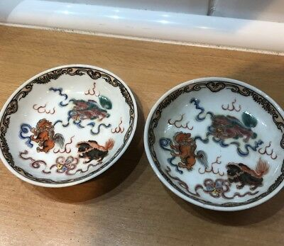 Fine Pair Of Chinese Porcelain Dishes Buddhist Lion Dogs Guangxu Mark In Red