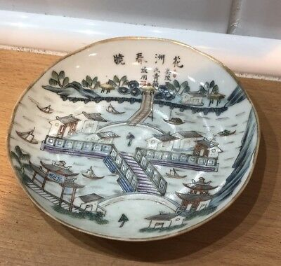Fine Chinese 19Th Century Tongzhi Mark And Period Porcelain Landscape Dish