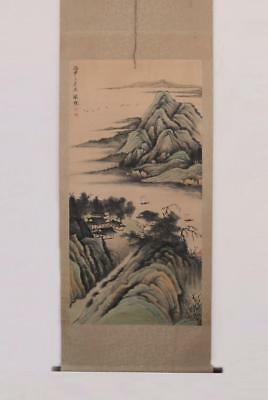 Fine Chinese Hand Painted Painting Scroll Wu Hufan (480)
