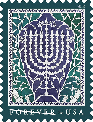 2018 50c Christmas, Happy Hanukkah Forever Scott 5338 Mint F/VF NH