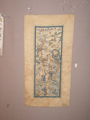 WONDERFUL ANTIQUE EARLY 19th CENTURY SILK EMBROIDED CHINESE PANEL  ***HG***