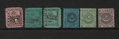 1865 Stamps of Turkey Liannos local post