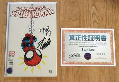 Amazing Spider-Man #1 Baby Variant Signed Stan Lee & Skottie Young Peter Parker