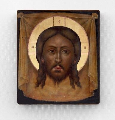 Russian icon. Holy face of Christ. Pseudo-Ushakov. Copy antique orthodox icon