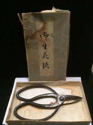 VINTAGE JAPANESE BONSAI SCISSORS SHEARS With Box