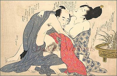 Japanese Art Print: JAPANESE SHUNGA ART PRINT Reproduction No. 3 by Utamaro
