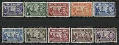 St. Helena KGVI 1938 original set unmounted mint NH