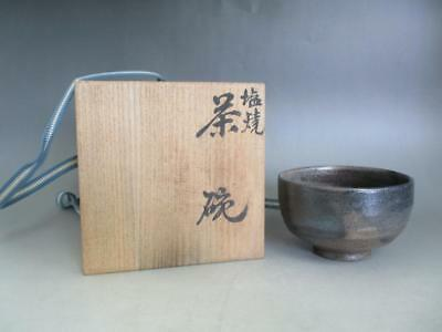 Japanese Pottery vintage tea bowl w/box; very tasteful/ rare salt glaze/ 8017