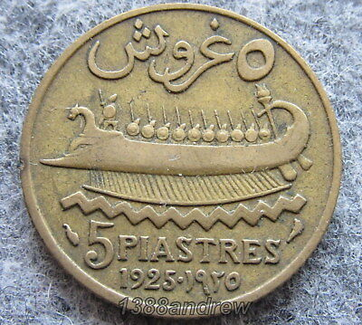 Lebanon 1925 5 Piastres, Ancient Battleship