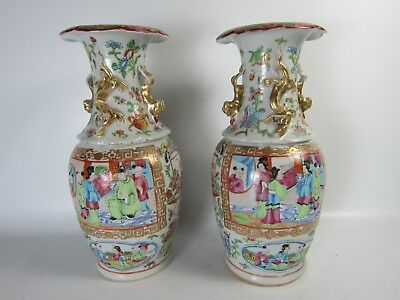Lovely! Pair of Canton Famille Rose Xixiangji Story Scene Vases Daoguang Period