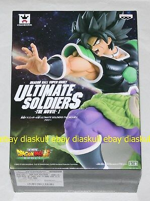 Banpresto Dragon Ball Super Broly Ultimate Soldiers -The Movie- I Broly