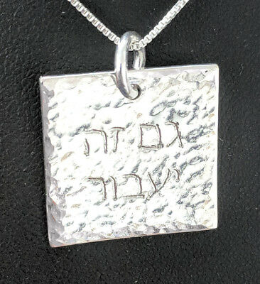 925 Sterling Silver This Too Shall Pass Necklace - Gam Zeh Yaavor - Hebrew