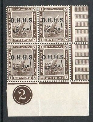 EGYPT   1914  1m  *** SUPERB MINT *** PLATE BLOCK, WITH VARIETY