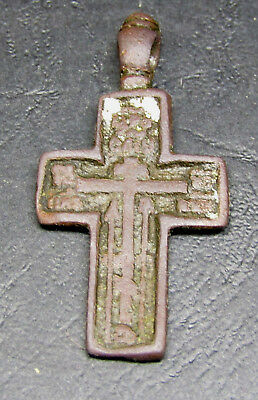 Ancient Old Christianity Bronze Cross. R1.1