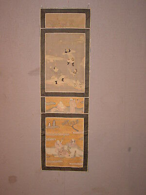 Great Antique Japanese Needle Work Textiles With Goldbrocade  ***hg**