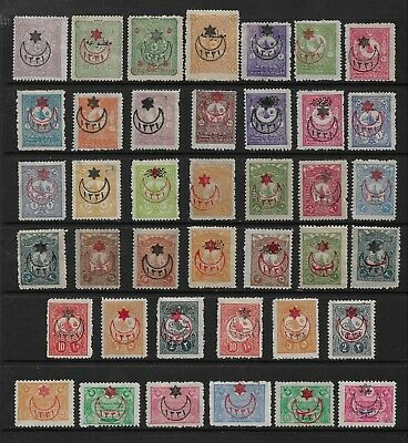 1915 Stamps of Turkey mint assortment provisional war issues.