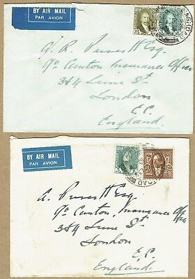 Iraq British Occupation 1932 airmail covers (2) same correspondence to GB