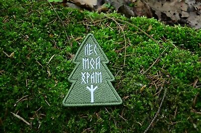 The forest is my temple russian tactical morale patch