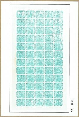 """Western Australia 1979 colour reprint sheet of 1854 4d with """"Inverted frame"""""""