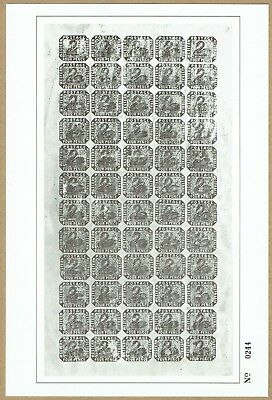 """Western Australia 1979 reprint sheet in black 1854 4d with """"Inverted frame"""""""